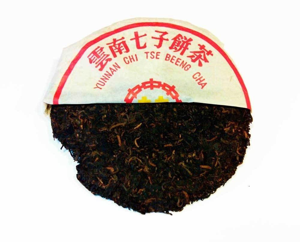 zhong cha yellow mark