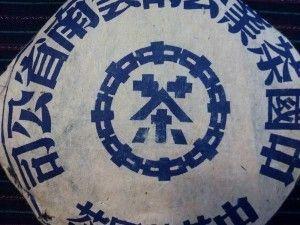 puerh-blue-label