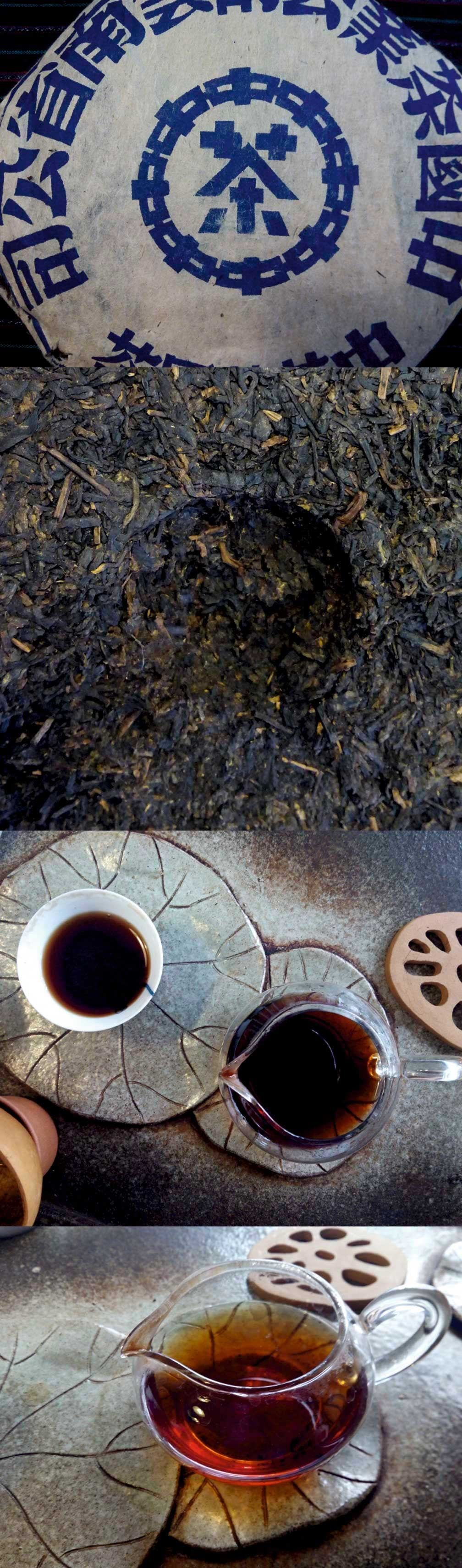 puerh-zhong-cha-blue-label