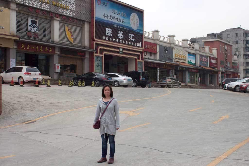 fangcun-tea-market