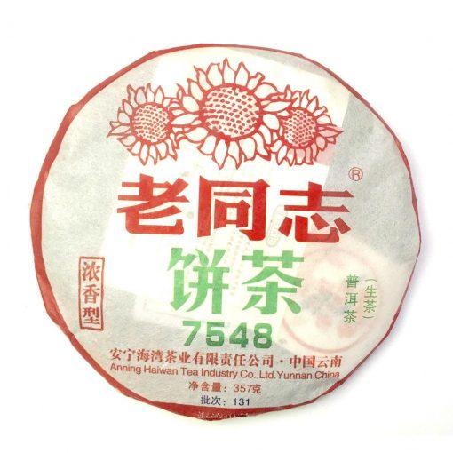 lao tong zhi bing cha 7548 de 2013