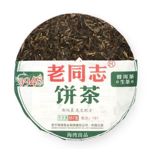 lao tong zhi bing cha 9948 de 2016