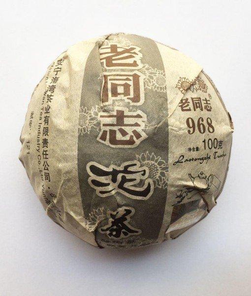 lao tong zhi tuo cha 968 de 2012