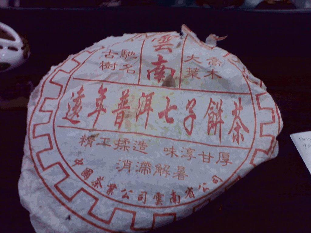 viaje a china 24