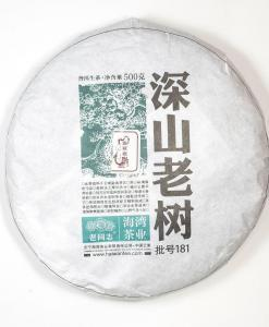 Shen Shan Lao Shu sheng 2018