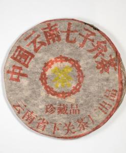 CNNP XiaGuan Tie Bing