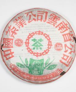 puerh envejecido zi bing zhang xiang 90