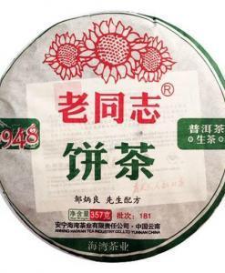 9948 de 2018 LTZ Bing Cha (Sheng)