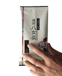formato gyokuro yame 2