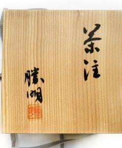caja-tanikawa