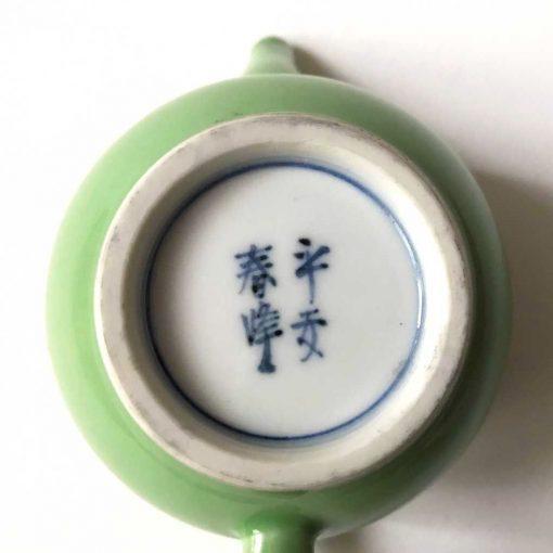 marca ping an chun feng