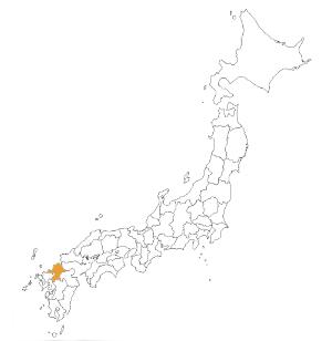prefectura de fukuoka