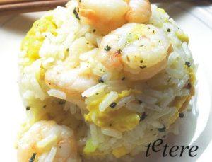 arroz frito con te oolong